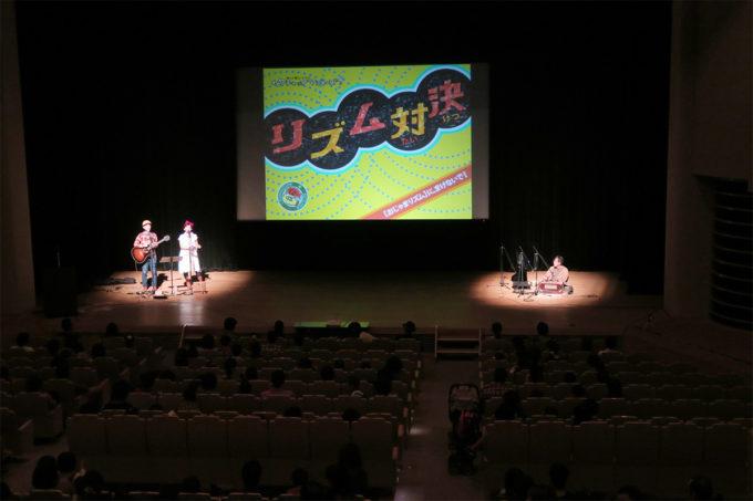 26_愛知県稲沢市社協・子育て支援ファミリーコンサート