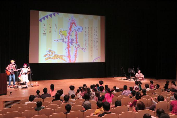 46_愛知県稲沢市社協・子育て支援ファミリーコンサート