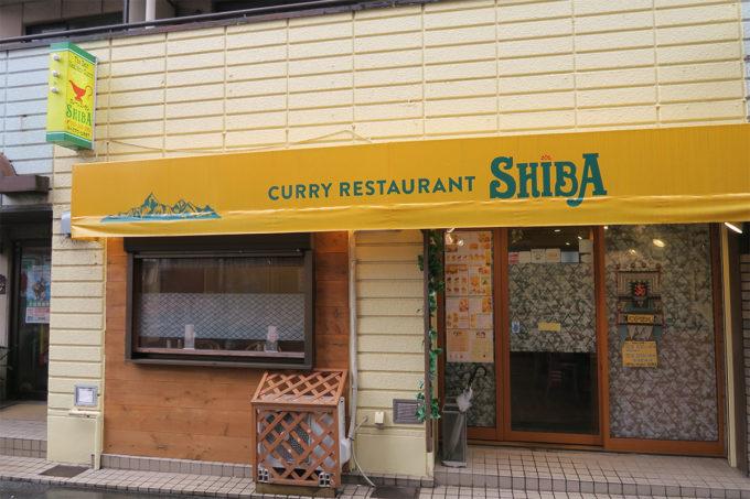 04_稲毛駅のカレーレストラン・シバ(SHIBA)