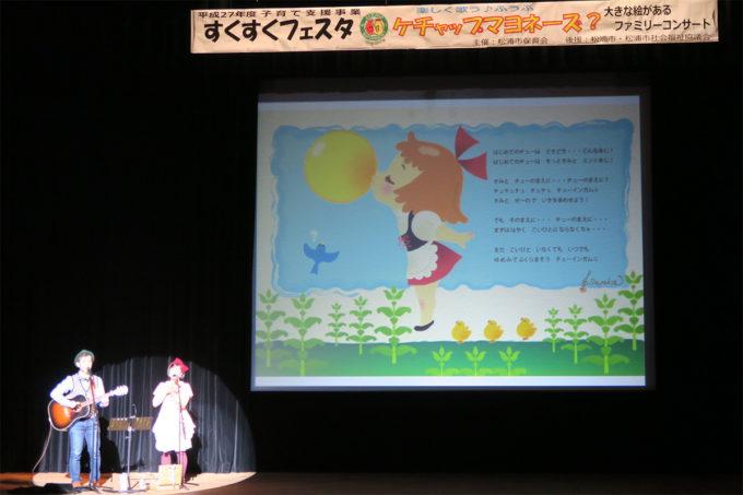 12_長崎県松浦市すくすくフェスタ20151123