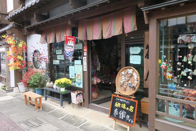 10_趣味の店
