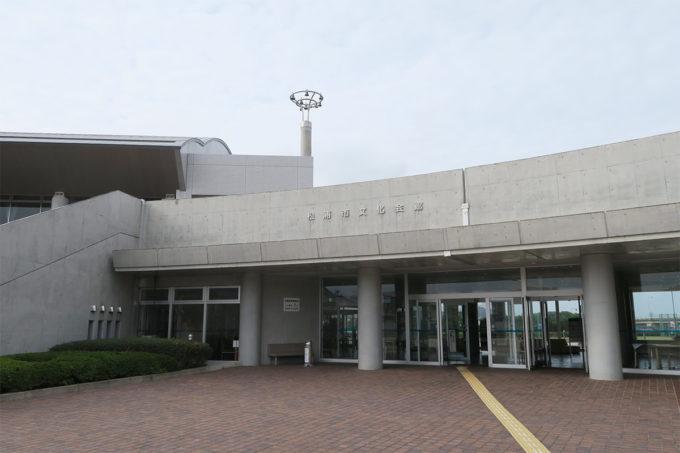 25_松浦市文化会館をあとにします