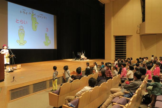 43_愛知県稲沢市社協・子育て支援ファミリーコンサート