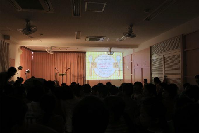 05_ケチャマヨコンサートが始まります!