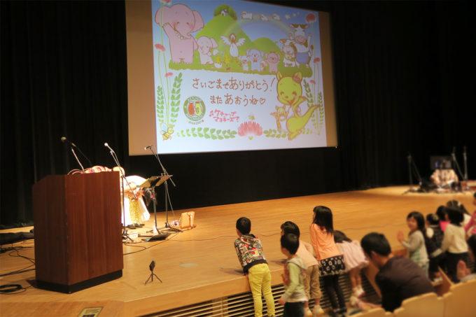 48_愛知県稲沢市社協・子育て支援ファミリーコンサート