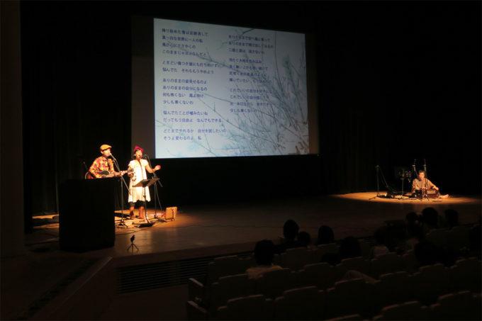 41_愛知県稲沢市社協・子育て支援ファミリーコンサート