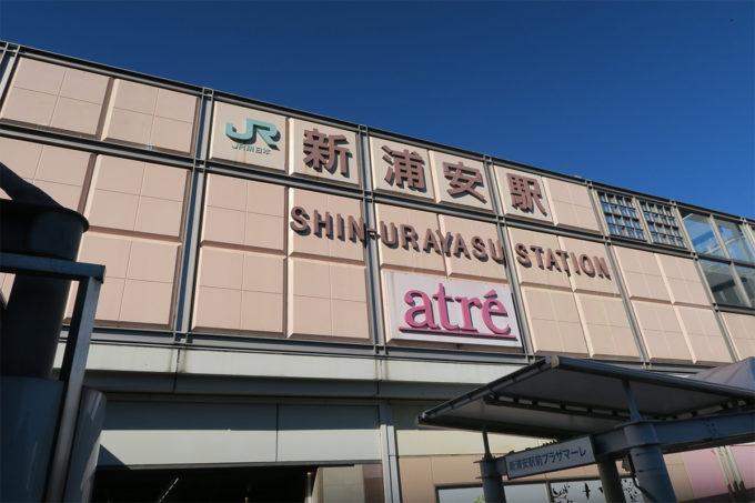 15_JR新浦安駅