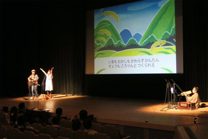 38_愛知県稲沢市社協・子育て支援ファミリーコンサート
