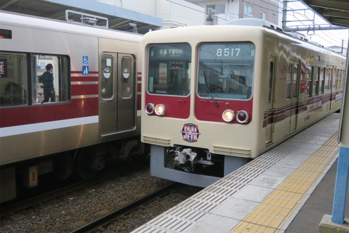 26_京成線で帰ります
