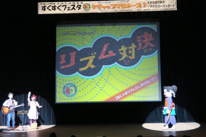 08_長崎県松浦市すくすくフェスタ20151123