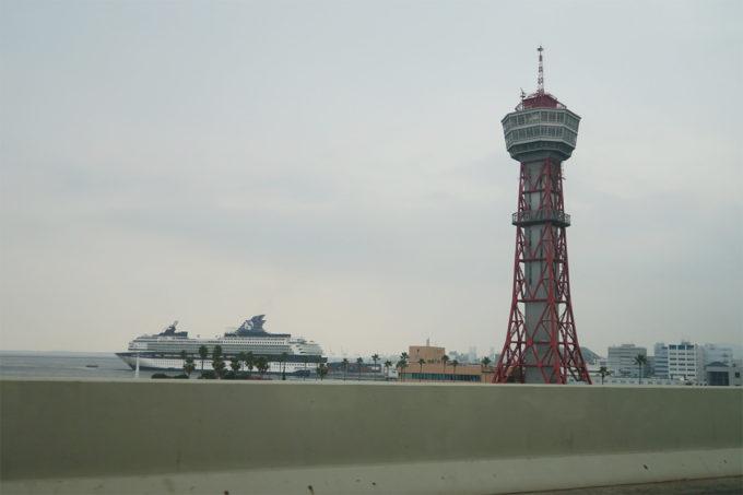 29_福岡へ