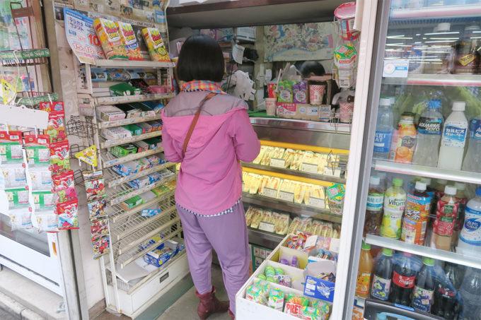 17_サンドイッチを買って急ぐ!