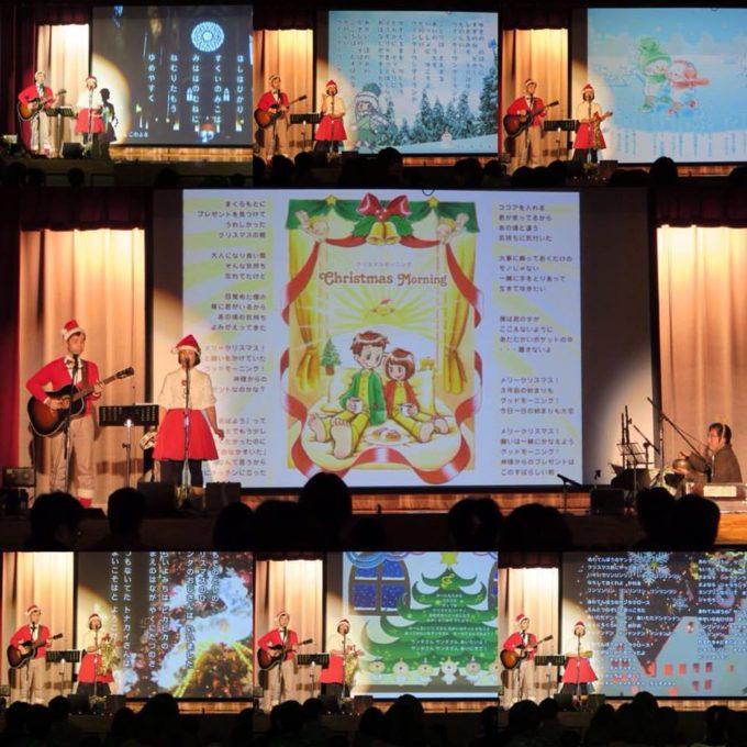 2015_1212_千葉県稲毛区・たんぽぽの会02
