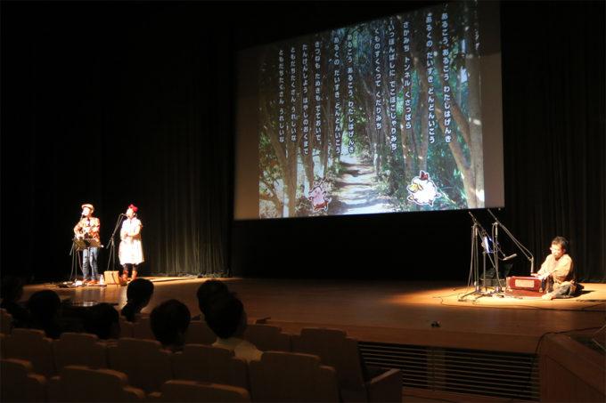 27_愛知県稲沢市社協・子育て支援ファミリーコンサート