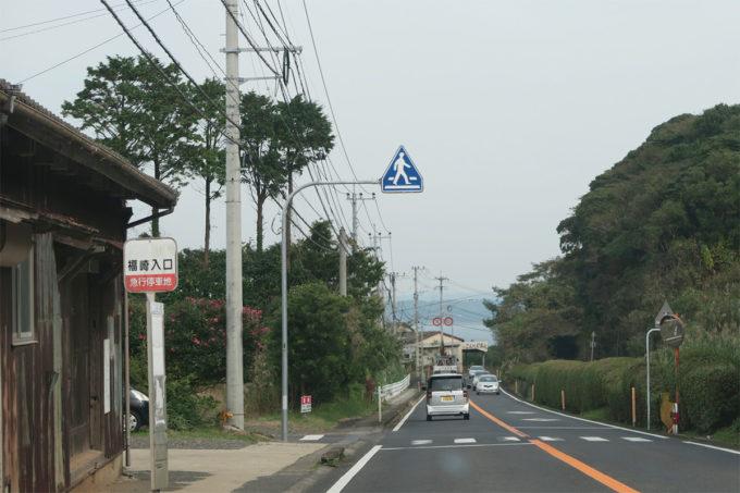 佐世保~平戸~松浦の旅27