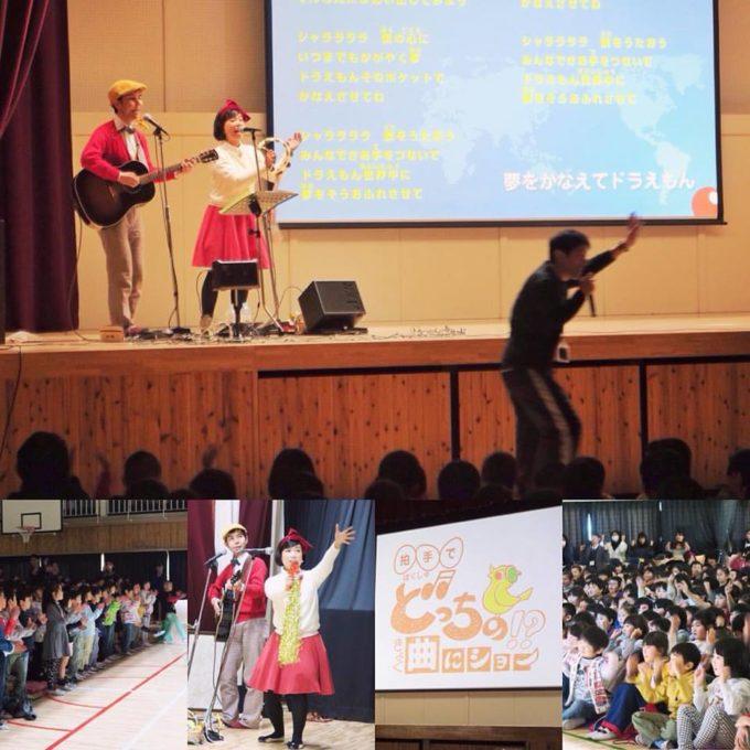 ケチャマヨin新座小学校02