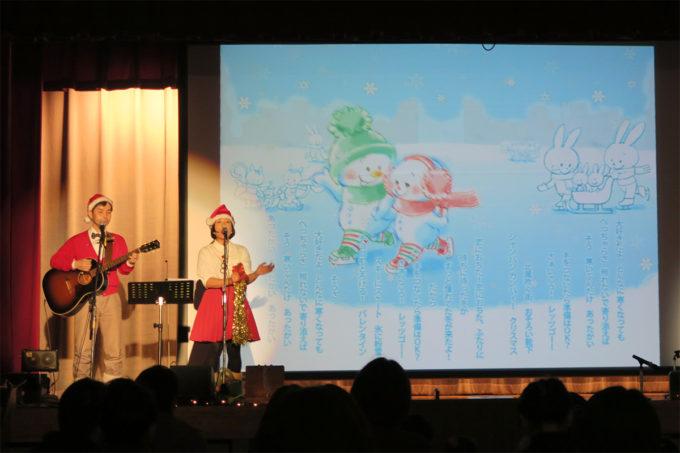 2015_1212_千葉県稲毛区・たんぽぽの会06