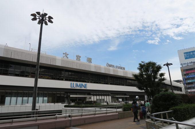 02_大宮駅に到着