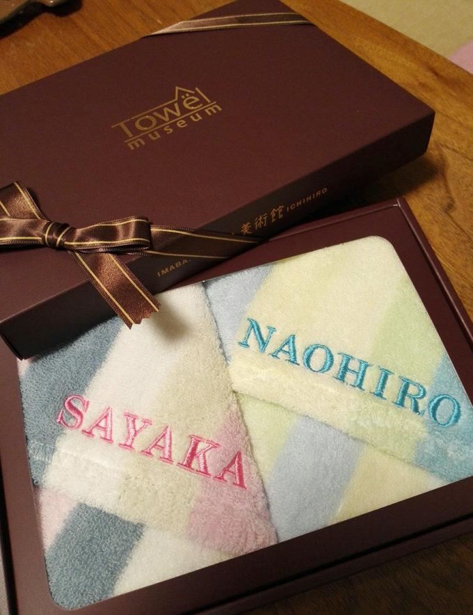 NAOHIRO・SAYAKAの名前入りタオル!