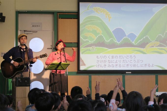 19_横浜市鶴見区わおわお保育園