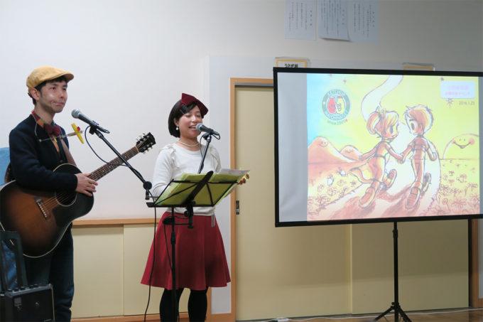 03_ケチャマヨin江戸川区・小島保育園