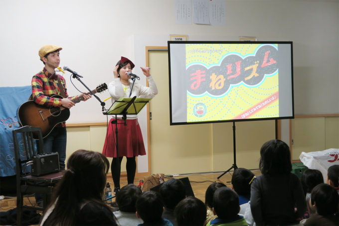 04_ケチャマヨin江戸川区・小島保育園