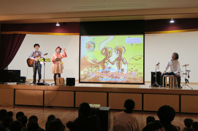 07_ケチャマヨのコンサートが始まります