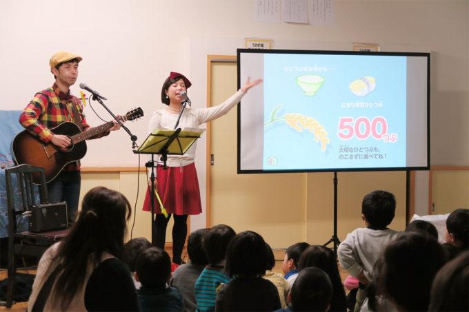 09_ケチャマヨin江戸川区・小島保育園