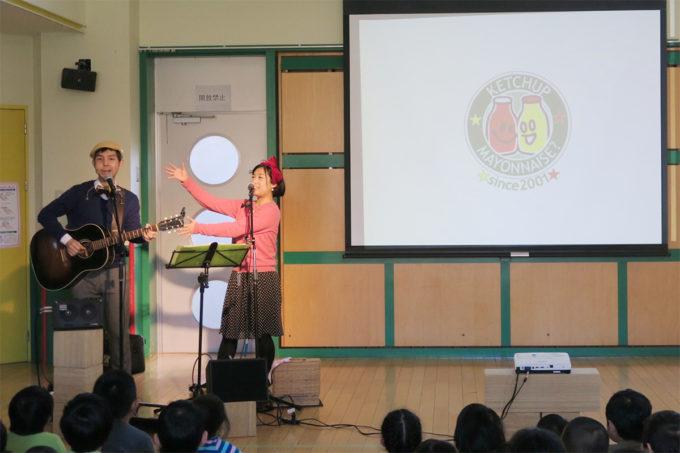 09_ケチャマヨのコンサートが始まります