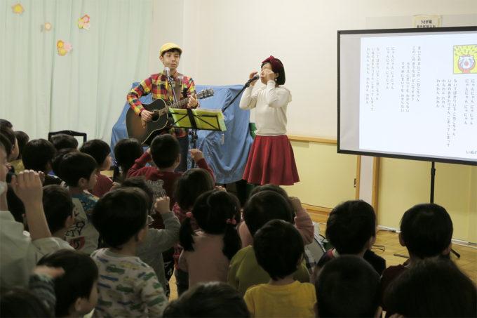 08_ケチャマヨin江戸川区・小島保育園