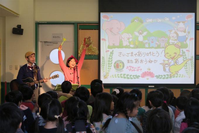 24_横浜市鶴見区わおわお保育園