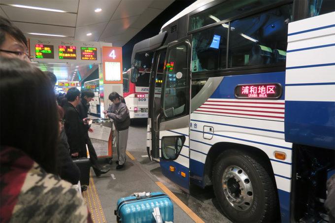 浦和行きのリムジンバス