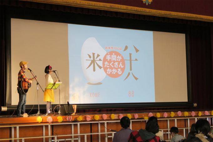 13_川崎市立橘小学校