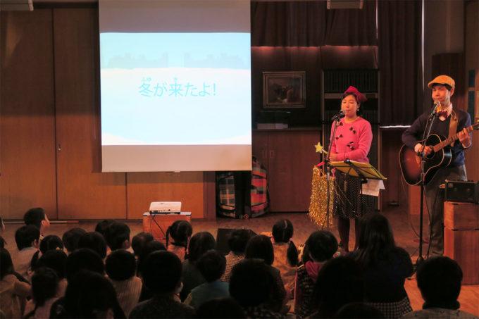 11_東京都・大岡山幼稚園20160203