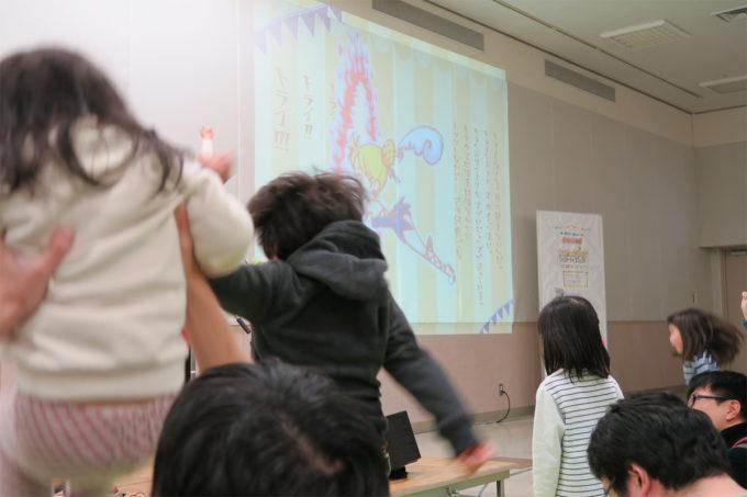 38_埼玉県川口市ファミリーシップフェスタ2016_第二部