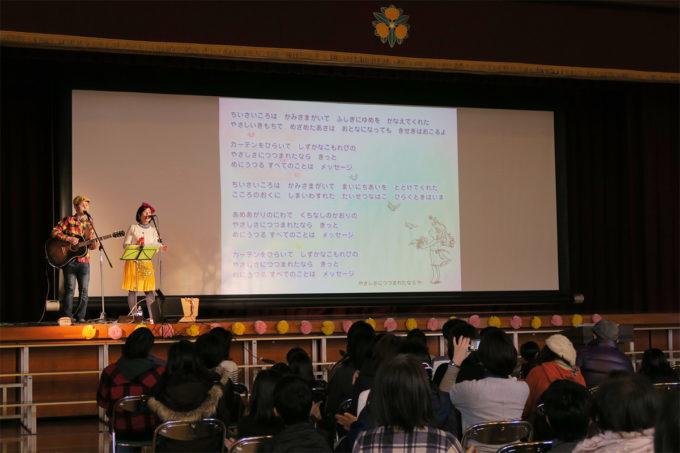 10_川崎市立橘小学校