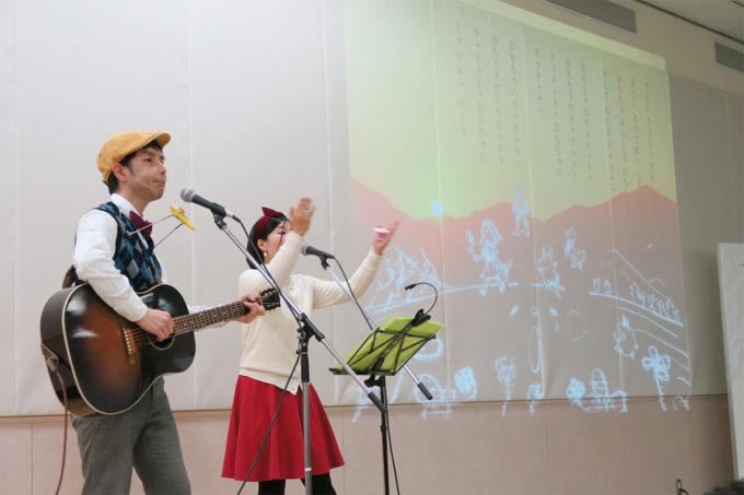 31_埼玉県川口市ファミリーシップフェスタ2016_第二部