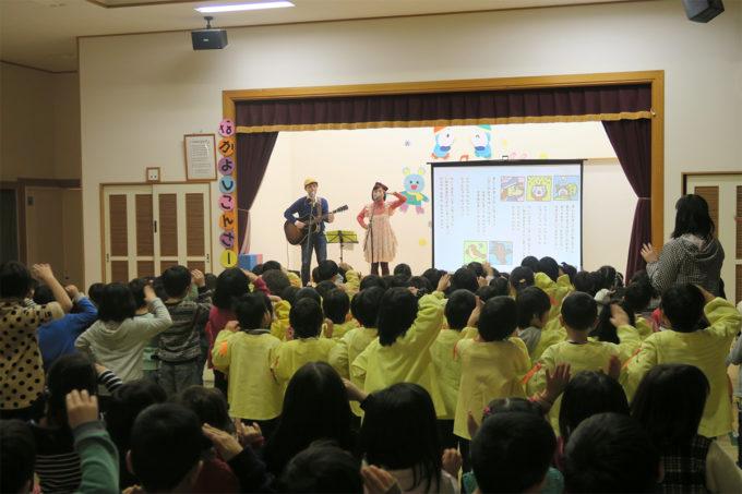 徳島県那賀町わじきこども園08