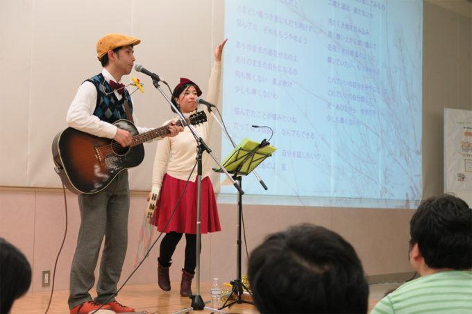 35_埼玉県川口市ファミリーシップフェスタ2016_第二部