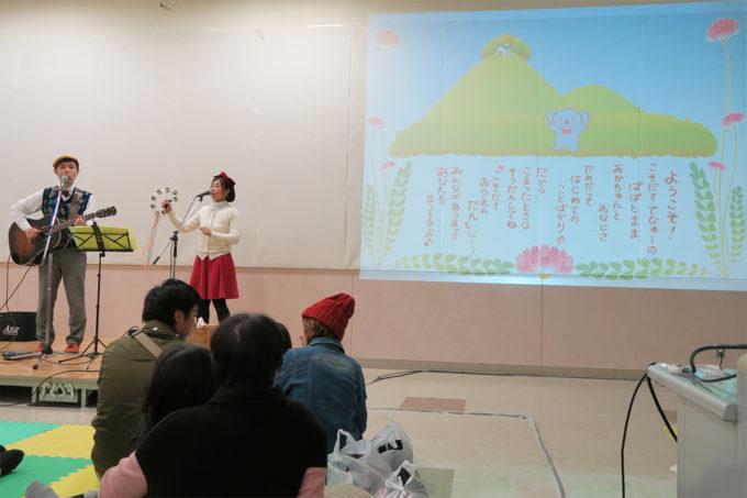 27_埼玉県川口市ファミリーシップフェスタ2016_第二部