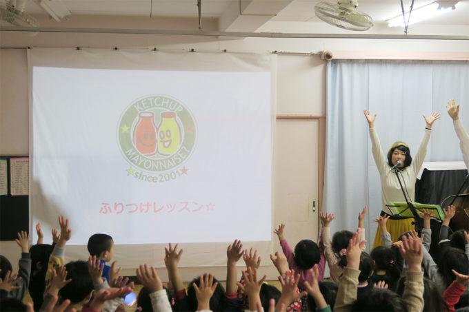 20160223_埼玉県・下戸田保育園06
