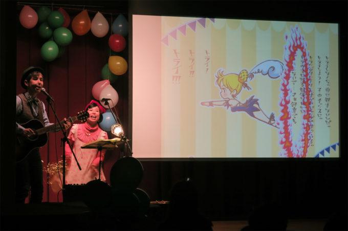 2016_0302_横浜市・森が丘幼稚園11