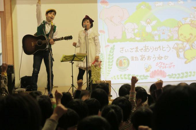 2016_0318_埼玉県深谷市・あおぞら保育園09