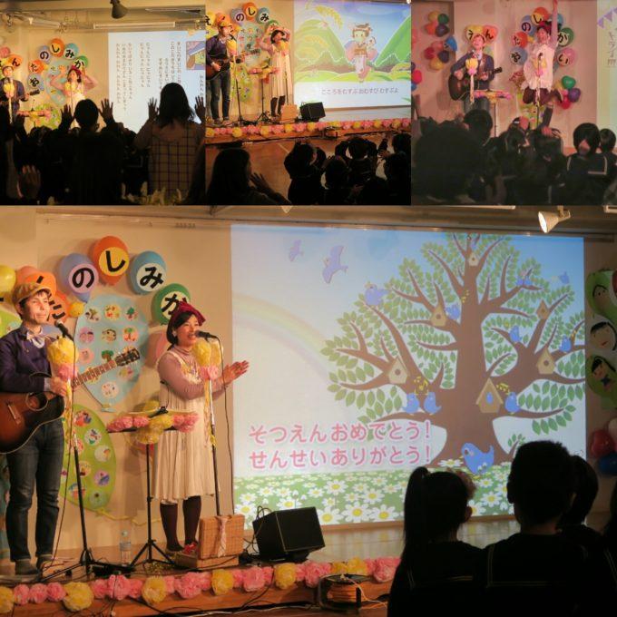 稲毛区・小ばと幼稚園20160217