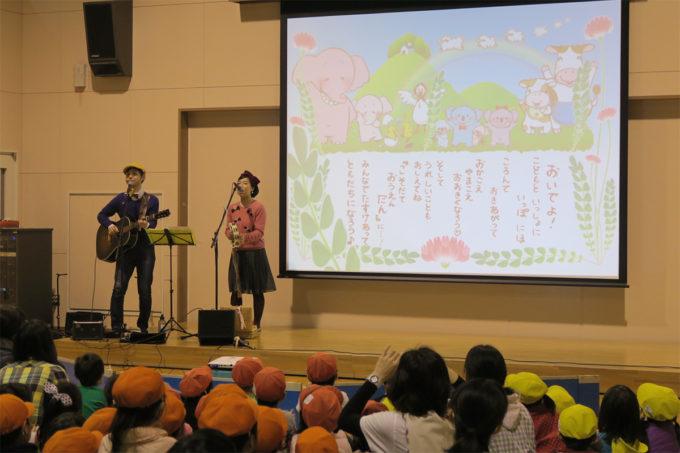 2016_0315_東京都北区・志茂子ども交流館03