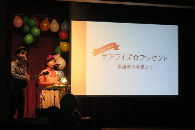 2016_0302_横浜市・森が丘幼稚園13
