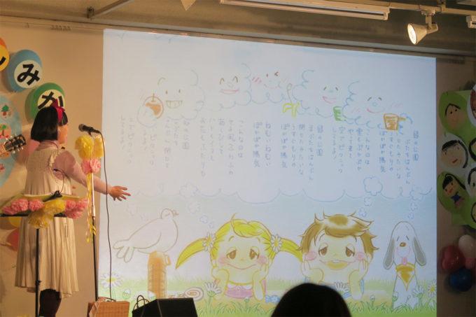 稲毛区・小ばと幼稚園06