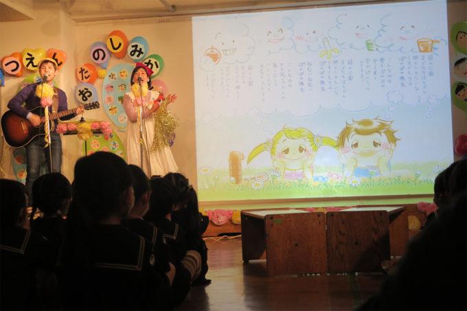 稲毛区・小ばと幼稚園05