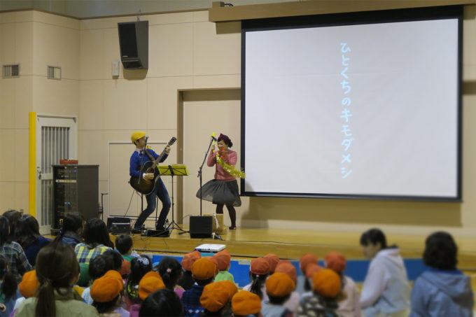 2016_0315_東京都北区・志茂子ども交流館11