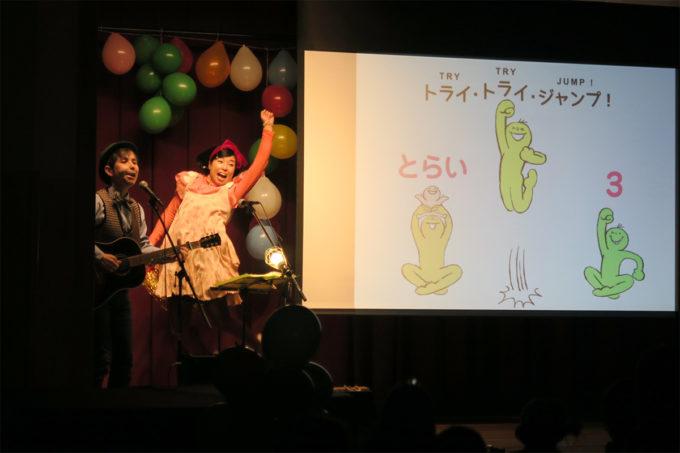 2016_0302_横浜市・森が丘幼稚園10